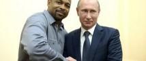 Путин пообещал американскому боксеру российское гражданство