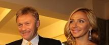 Татьяна Навка и Дмитрий Песков наслаждаются медовым месяцем