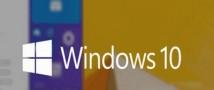 Новая операционная система Windows 10 призвана шпионить за людьми