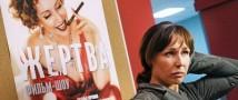 Открыт доступ к киноленте, где идет повествование о любви Васильевой и Сердюкова
