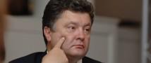 В Госдуме обнаружили у Петра Порошенко историческую амнезию