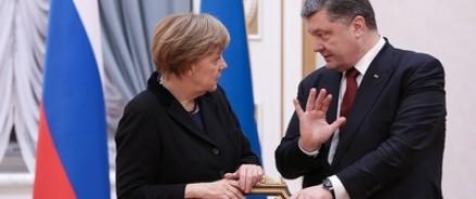 Главы трех стран снова сядут за стол переговоров и обсудят ситуацию на Украине