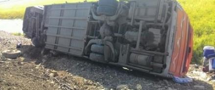 Мужчина, по вине которого могла произойти авария на трассе Хабаровск — Комсомольск-на-Амуре, задержан