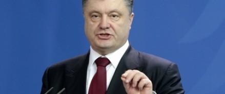 Президента Украины призвали защитить права ЛГБТ