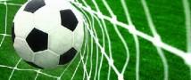 Футболисты ЦСКА встретятся со «Спортингом»  в плей-офф Лиги чемпионов