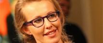 Эпатажная дива Собчак будет вести новое шоу талантов на Украине
