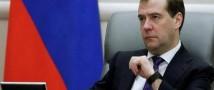 Медведев подписал постановление о  развитии Крыма и Севастополя