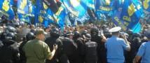 70 человек пострадали в Киеве в результате проведения «мирного» протеста