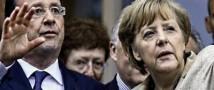 Лидеры Франции, Германии и России обсудят ситуацию на Украине