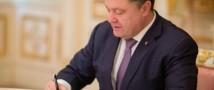 Украина собирается принять меры для защиты своих интересов в Крыму