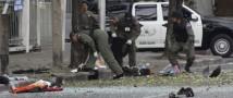 Теракты в Таиланде: градус накала растет
