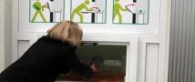 Зачем россиянам детские коробки?