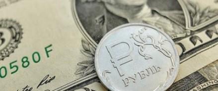 В Кремле заявили о невозможности удержать курс рубля