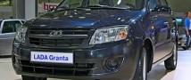 Цены на Lada могут снова подняться