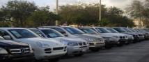 В России конфискованные автомобили уйдут с молотка