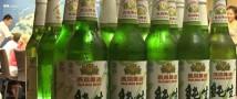 Китайцы назвали в честь Путина марку популярного пива