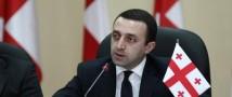 Премьер Грузии пообещал не вводить санкции против России