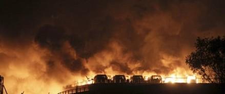 Взрыв в Тяньцзине: 44 человека погибли