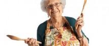 Бизнес – это просто. Бабушка на час