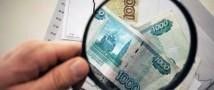 Представители Высшей школы экономики прогнозируют продолжение кризиса в России