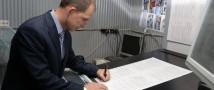 Оглашены предварительные результаты явки граждан на выборы в Иркутской области