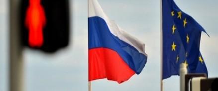 Затянуть пояса: Россию ждет ряд новых санкций