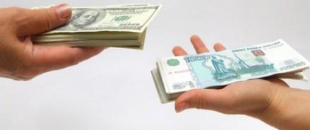 Доллар грозит вырасти до семидесяти рублей