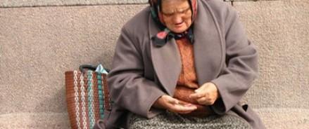 Россияне за чертой бедности