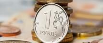 Рубль укрепится в первой половине 2016 года, считает замглавы Минфина