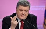 Киевская власть призывает весь мир на помощь в борьбе с Россией