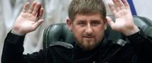 Генпрокуратура ответила на слова Кадырова о судье