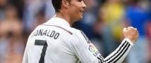 Криштиано Роналду уходит из команды Мадрида