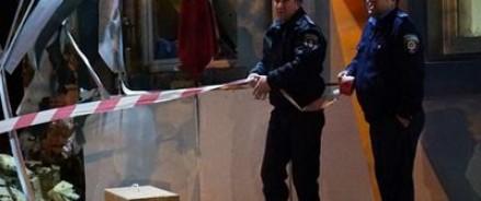 В офисе «Правого сектора» прогремел взрыв