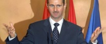 Глава Сирии останется на посту – США изменили свою позицию