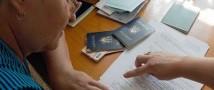 Увеличена квота на проживание иностранцев в России