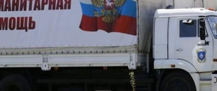 Новые гуманитарные машины из России уже прибыли на границу