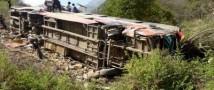 В Мексике упал с обрыва студенческий автобус