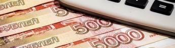 ДНР переходит на плавающий курс рубля