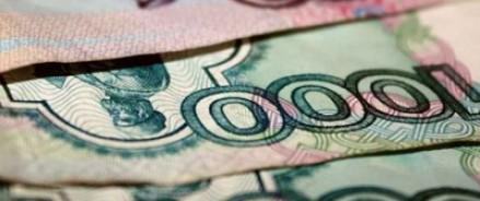 Bloomberg: Финансовая помощь ДНР обходится России в миллиарды рублей