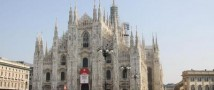В Милане проходят Дни российской культуры