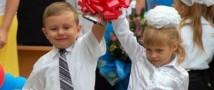 Новый законопроект гласит о смене даты проведения Праздника Дня Знаний