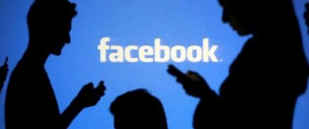 В Facebook хотят добавить кнопку «не нравится»