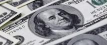 Американская ФРС держит базовую ставку на самой низкой отметке