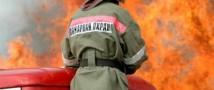 В Оренбурге горел интернат для пожилых и инвалидов