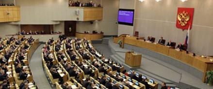 ЛДПР устроили протест в парламенте против результатов голосования в Амурской области