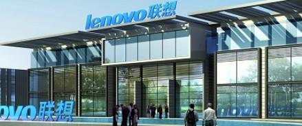 Lenovo хочет использовать в своих продуктах российские процессоры