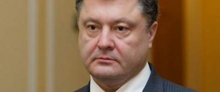 Три выхода из кризиса на Украине