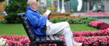 Пенсионный возраст россиян могут увеличить уже в новом году