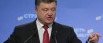 Олигархи – угроза для Украины, считает Порошенко