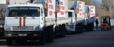 Новые гуманитарные посылки готовятся к путешествию на Донбасс